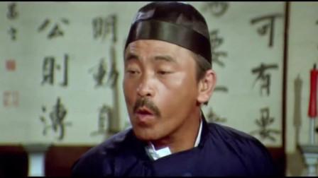 三十六迷形拳:高手要小伙,跪下求师傅帮忙,太可怜!