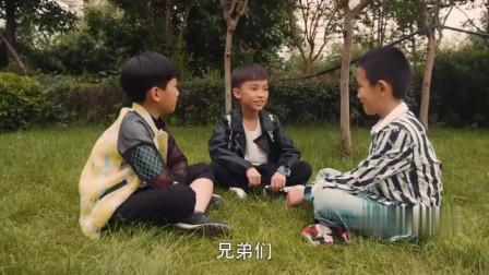 陈翔六点半女神让男朋友假冒富二代险被揭穿捏了一把汗