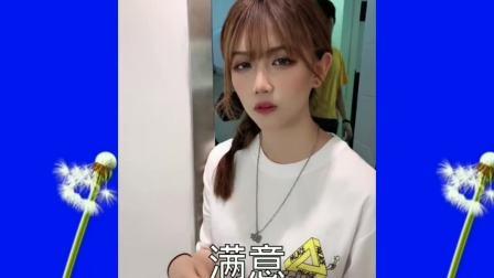 钟婷:小伙问美女日语怎样,美女却把旁边小伙吓到了,太搞笑了