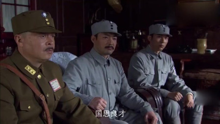 朱老总:老蒋接见八路军五虎,称赞朱老总:纵横华北立马太行