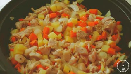 想吃咖喱鸡肉饭不用去外面,自己在家就能做,香浓味美,做法简单