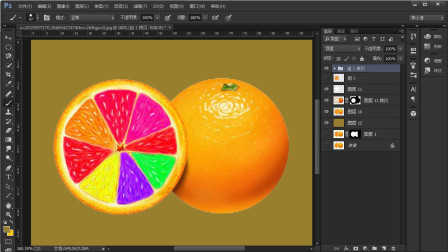 PS教程 PS调色五彩橙子