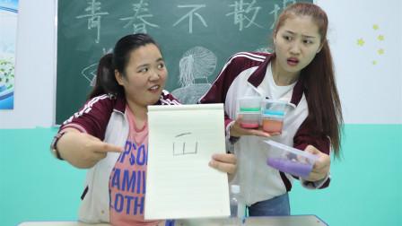 短剧:2学生PK写字游戏,赢的人奖励无硼砂泥,结局太逗了