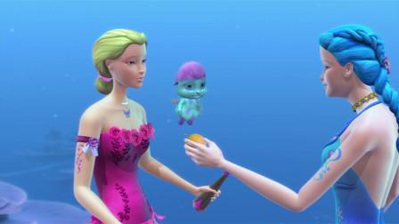 芭比彩虹仙子:艾莉娜救了人鱼国,但是她自己的翅膀回不来了