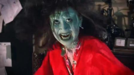 女鬼被彻底惹恼,露出真实面目,一帮道士顿时被吓惨了