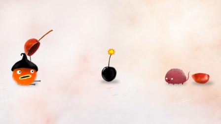 益智游戏:假樱桃