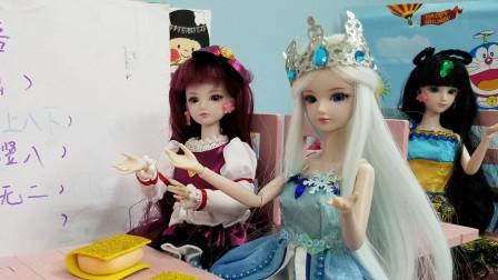 叶罗丽故事 老师提问的问题冰公主全答对了,果然是学霸呀!