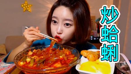 韩国吃播Dorothy享用炒名酒蛤蜊宽粉,加上单独熏制的鸡蛋酱料,味道格外的鲜!