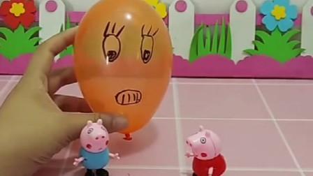 白雪有个好看的气球,乔治也想要,佩奇想个办法乔治不闹腾了