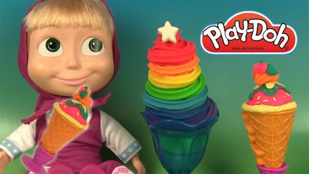 玛莎带来彩泥玩具,跟着她一起制作美味冰淇淋吧!