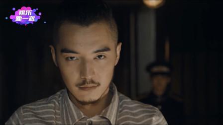 金世佳、张铭恩、王紫璇《河神2》定档预告