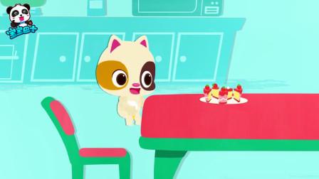 宝宝巴士:乐乐看到美味可口的草莓蛋糕,实在没忍住偷吃了,培养孩子诚实礼貌的好习惯