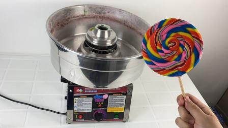 用超级棒棒糖能做成棉花糖吗?小伙亲测,结果口水直流!