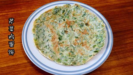 吃完芹菜,叶子不用丢,加上2个鸡蛋,配上面粉,做成芹菜鸡蛋饼