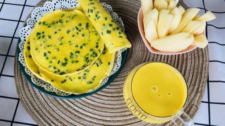 营养早餐教你几分钟搞定,葱花鸡蛋饼和南瓜小米糊,简单好吃不长肉
