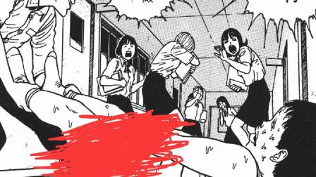 《伊藤润二:蜗牛人》180斤的我被校霸欺凌,女同学却脸红了