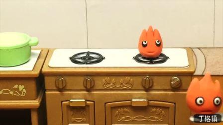 创意定格动画:超萌小火焰,用来做生日蛋糕蜡烛,有趣