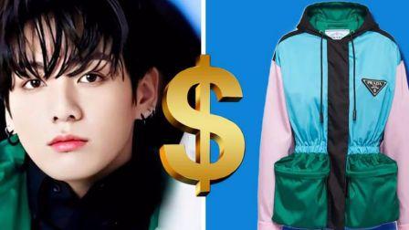 【田柾国】Jungkook的这件Prada到底有多贵?有钱的阿米下手太快了