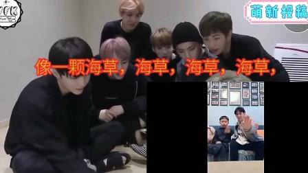 当BTS防弹少年团看到抖音时,哈哈哈哈!