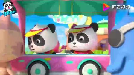 宝宝巴士:冰棒手指,白色粉色紫色的,牛奶草莓葡萄味真美味!