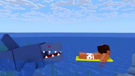 我的世界动画-怪物学院-鲨鱼挑战-CrazyDek