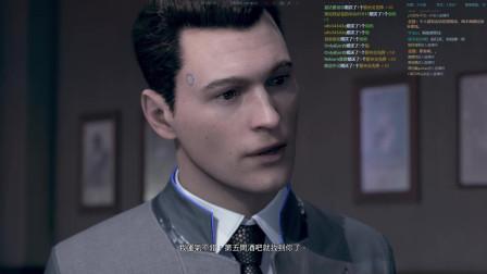 【混沌王】《底特律:变人》PC版实况解说(第三期)