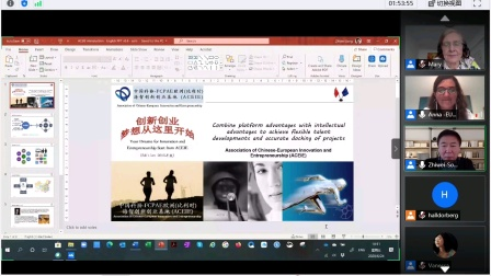 EURAXESS Webinar: How to Bridge Research and Innovation - Dr Song Zhiwei, ACEIE