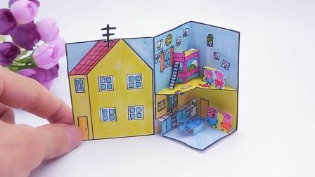 来做小猪佩奇的迷你双层屋,打开弹出立体家具,猜猜有哪些同款?