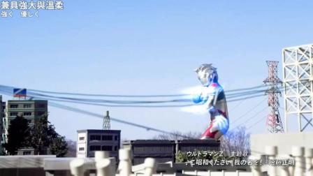 高燃MV预热泽塔奥特曼周六开播,喊出我的名字吧,泽塔奥特曼!