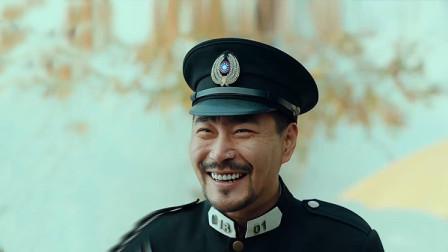 剧集:《局中人》汪洪涛一副谄媚样 没想到竟是自己人?