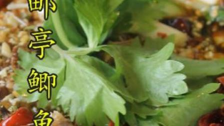 经典的重庆江湖菜邮亭鲫鱼,麻辣鲜香嫩,吃了一条还想吃一条。