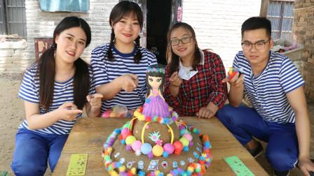 """田田的快乐童年喜剧:土堆蛋糕2:田田和小伙伴制作的""""公主蛋糕""""像真的一样,真漂亮"""