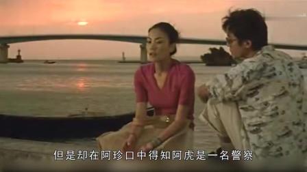 《恋战冲绳》张国荣,王菲经典电影!经典的回忆!