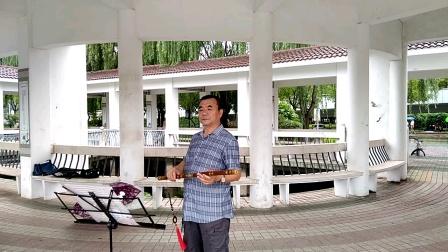 张永纯笛子独奏《愿情》大G5演奏。