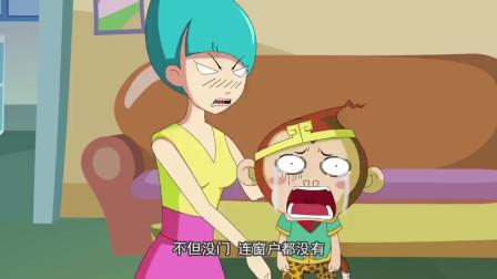 西游超级粉:电视台在报道孙齐天,要送到博物馆,老妈让他藏在山洞