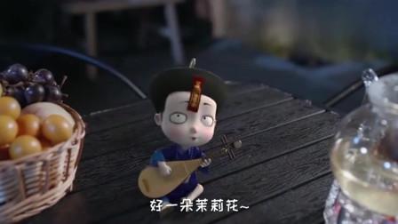 僵小鱼:今夜闲情雅致,由我僵小鱼献上一曲《茉莉花》嘞!