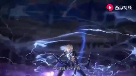 斗罗大陆:蓝电霸王宗隐藏底蕴太深,武魂殿6位封号斗罗被屠4位!