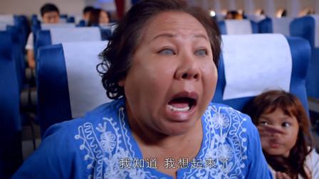 飞机刚起飞,盲人老太太大喊不能起飞,却没人相信,结果悲剧了