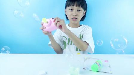 超级好玩的网红无敌小猪猪照相机电动吹泡泡机玩具