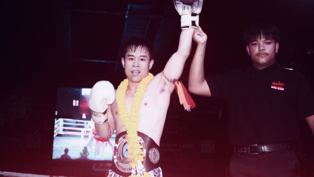 把太极带上擂台的职业泰拳冠军:孙洋专访完整收藏版