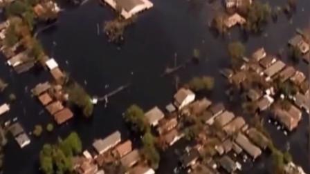 卡特里娜5级飓风袭击美国新奥尔良,比起天灾,更可怕的是人祸