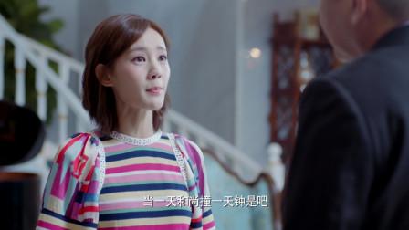 新预告:夏可可忍受不了李洪海的敷衍,要离婚,李洪海一口答应!