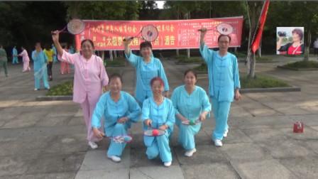 东湖拳剑队柔力球《站在草原望北京》