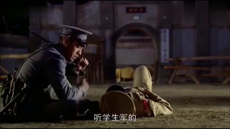 人间正道是沧桑:杨立青捉住旅长,旅长说话难听,谁料立青这样干