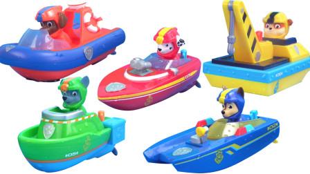 汪汪队立大功5款海洋船玩具