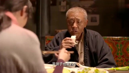 老农民:牛大胆五六十岁了,一顿还要吃八个大馒头,女儿都被吓坏了!