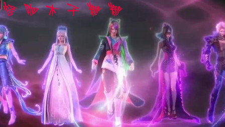 叶罗丽八:姐妹合体,成为终极BOSS,这才是女王要的结局