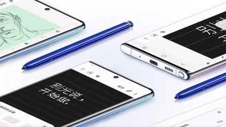 「领菁资讯」三星 Galaxy Note 20 最新信息:一亿像素主摄 + 骁龙 865 Plus  ?