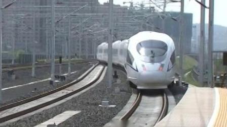 新闻30分 2020 喀左到赤峰高铁今天正式开通运营