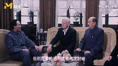 《重庆谈判》:那些年不畏强权的霸气外交!